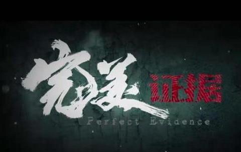 《庆余年》后,张若昀又带着新剧来了,还有《鹤唳华亭》的老戏骨