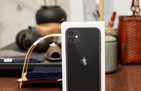 """一夜之间!iPhone 11价格来到""""冰点"""""""