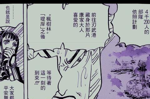 海贼王:锦卫门谋圣的人设只存在了一话