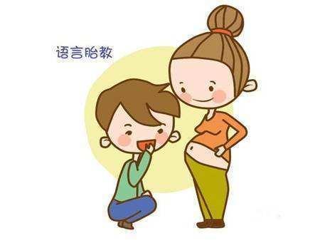 """胎儿喜欢安静吗?或许宝宝听这3种""""声音"""",宝宝会更喜欢你噢"""