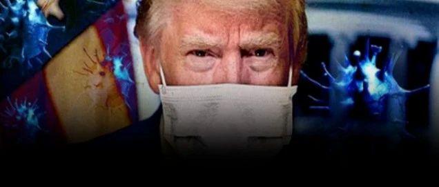 可怕!美国流感患者竟检测出新冠抗体!特朗普真的要瞒不住了