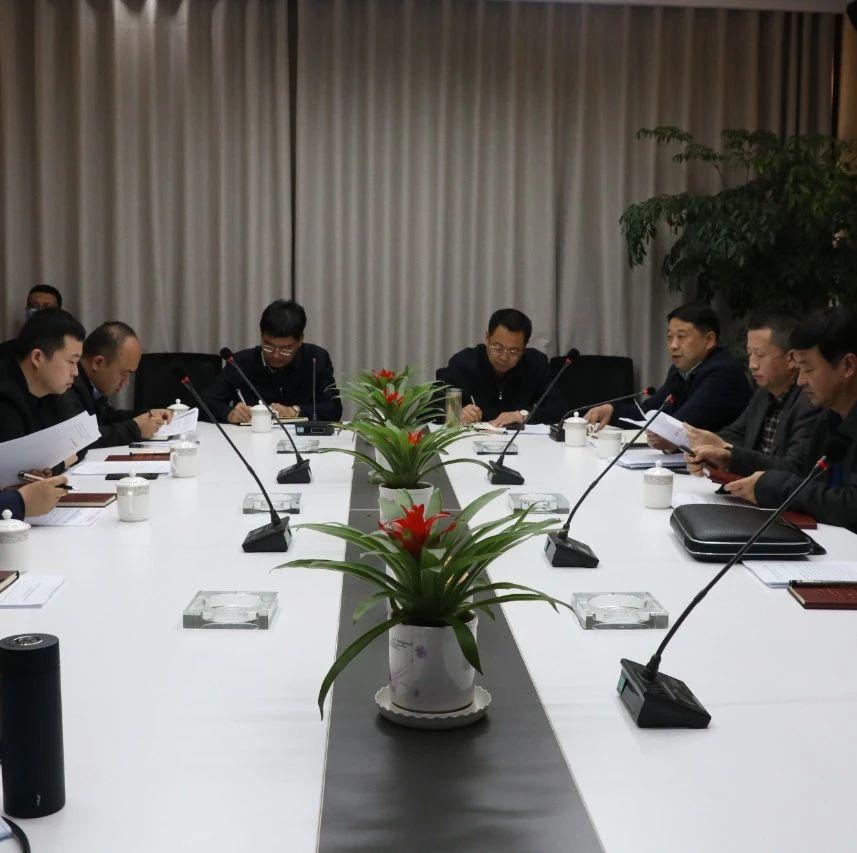 雷兴平 刘凯调研子长和信煤炭产业供应链综合服务平台建设