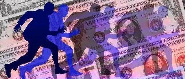 """三盟友指责美国像""""海盗"""",美国经济或寻找更脆弱""""牛羚"""",转嫁赤字风险"""