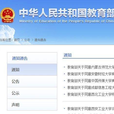 南京传媒学院来了