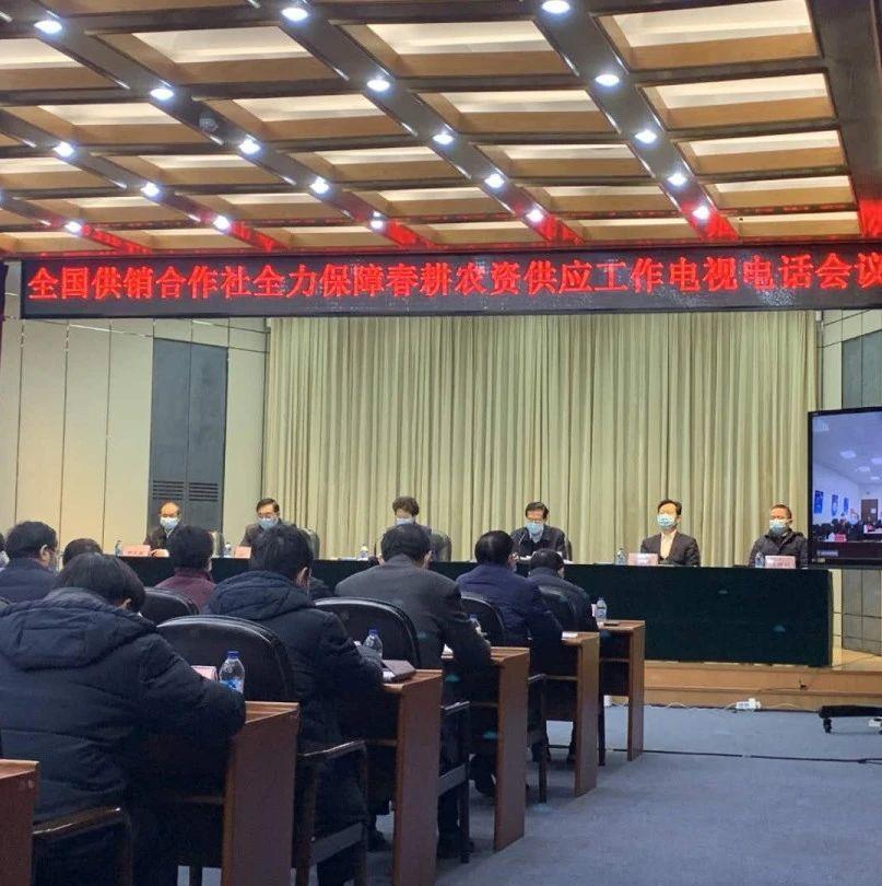 """中国电信硬核科技、暖心服务为农业春耕生产注""""智"""""""