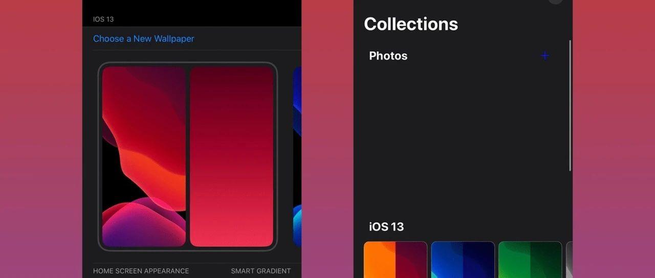 iOS 14墙纸设置界面曝光:由图片集划分