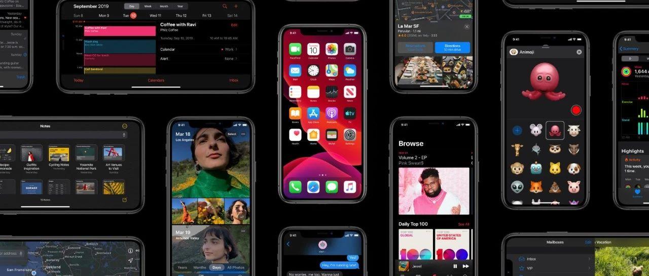 iOS 14界面截图曝光,iPad Pro加入防窃听功能