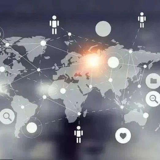 【洞见】何亚非:疫情影响下,全球供应链何去何从?
