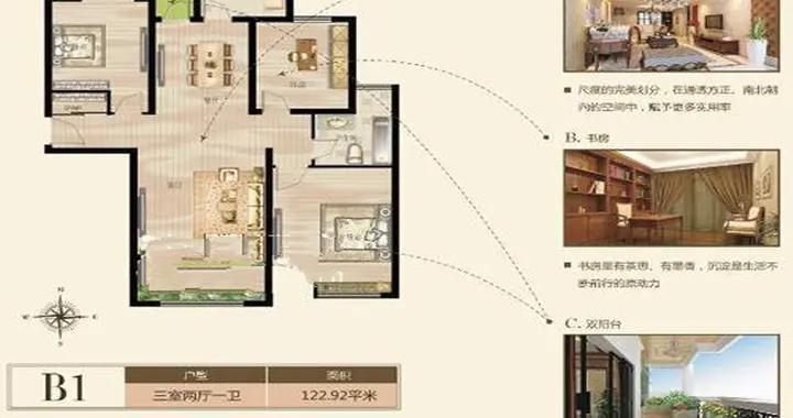 泰宏天安广场怎么样 泰宏天安广场是哪个开发商