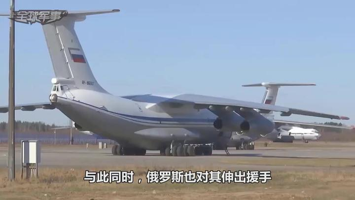 俄方好心援助却被污蔑,愤怒扣押呼吸机,满载物资运输机立刻返航