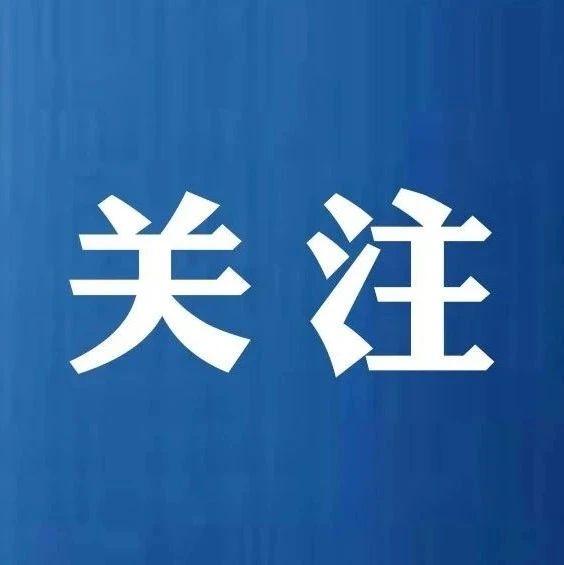 硕士研究生复试、专升本、自考等,云南省这些考试将推迟!