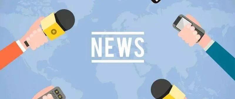 新版记者证换发延期;Facebook向新闻业投资1亿美元 | 一周传媒动态(3.30-4.5)