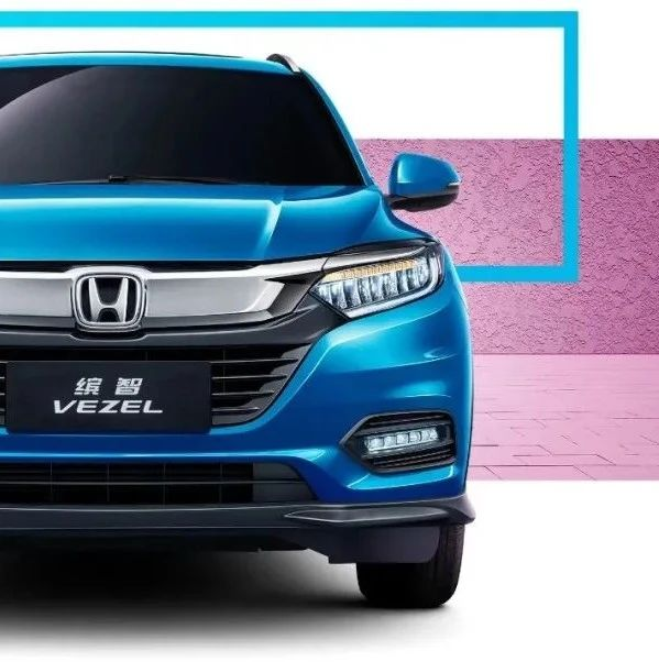本周快讯 | 北京车展延期举办时间确定、全新奥迪A4L即将发布、广汽本田云发布三款SUV