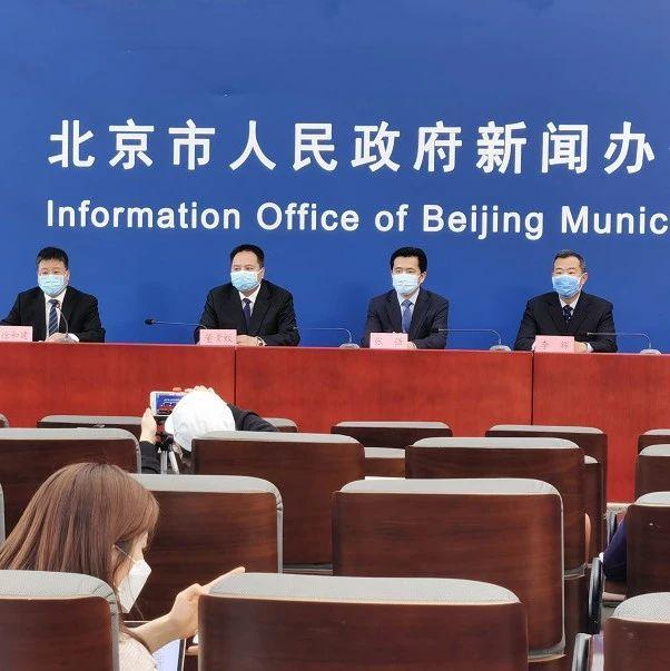 前往多个疫情高发国旅行、出现症状未报告!北京某女确诊……