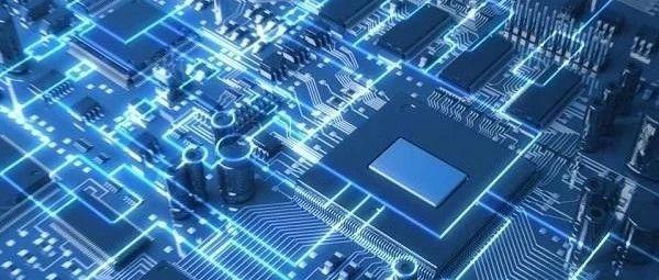 发展数字新基建  打造以工业互联网平台为核心的产业创新引擎