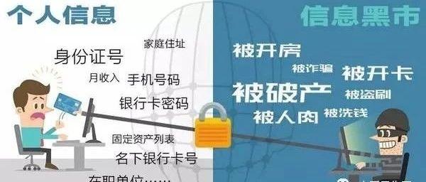 中华人民共和国网络安全法[全文]