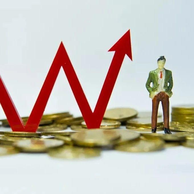 国际金融危机要来?中国经济扛得住吗?官方表态