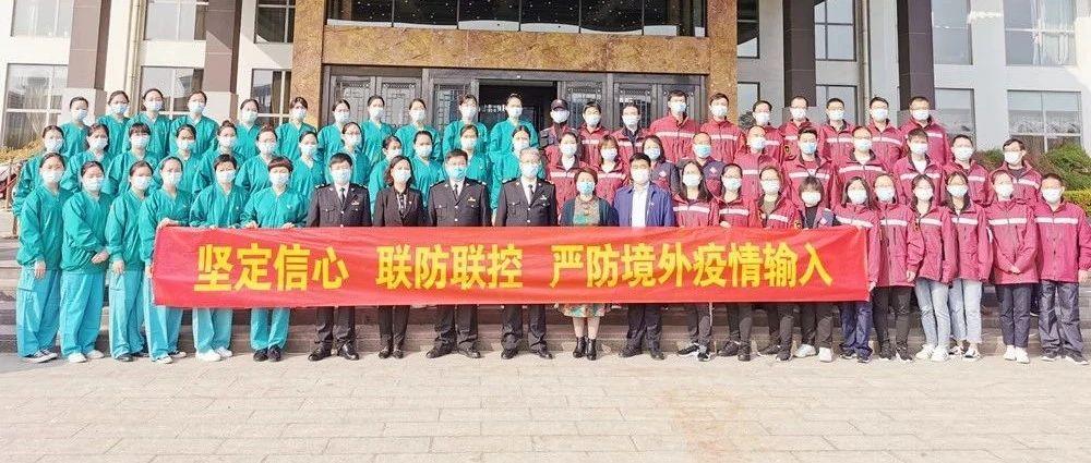 河南25位支援郑州海关疫情防控医务人员平安凯旋