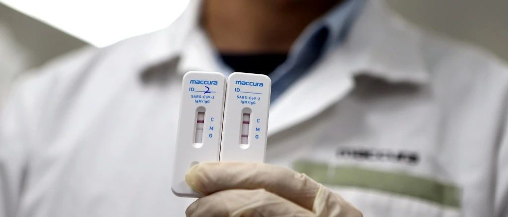 """美国医生1月初曾患""""流感"""",如今新冠抗体检测呈阳性?"""