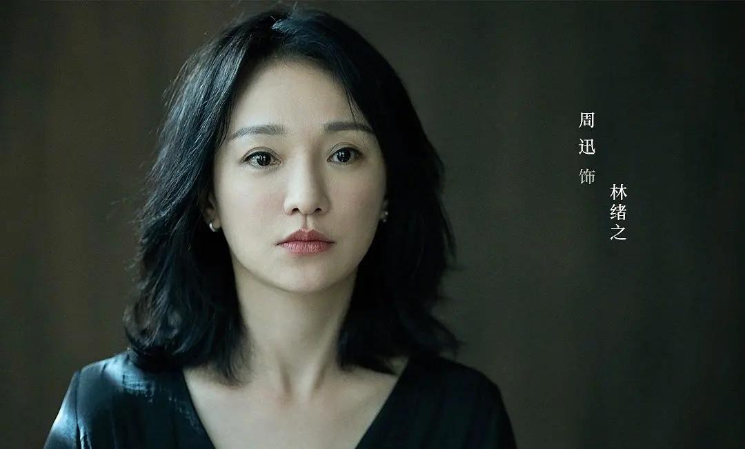 《不完美的她》大尺度拍出家暴的残酷,第一集,就让人眼泪狂飙