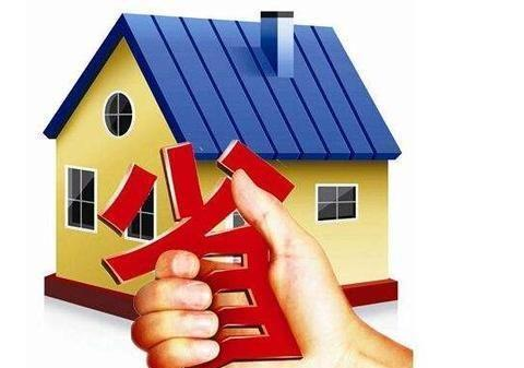 """全款买房者跟贷款买房的""""房奴""""无差别?对比之后"""