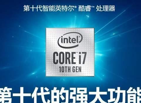 4代锐龙发布,AMD想要逆袭?英特尔宣布一个消息,告诉你不可能