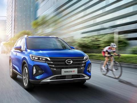广汽集团发布促销新政,涵盖所有品牌的主要车型