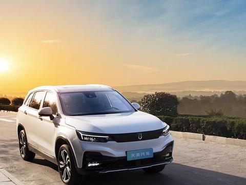 天美首款纯电动中型SUV命名ET5,预计第三季度上市。