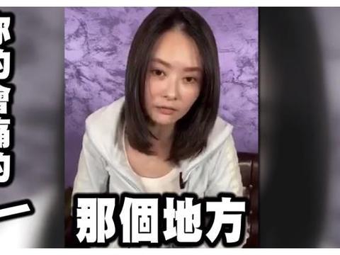 孙燕姿师妹萧淑慎自曝长8.5公分肿瘤,切除部分器官,憔悴惹人怜