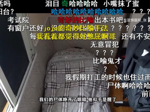 北上广深租房图鉴:10平就能住,开门就是床