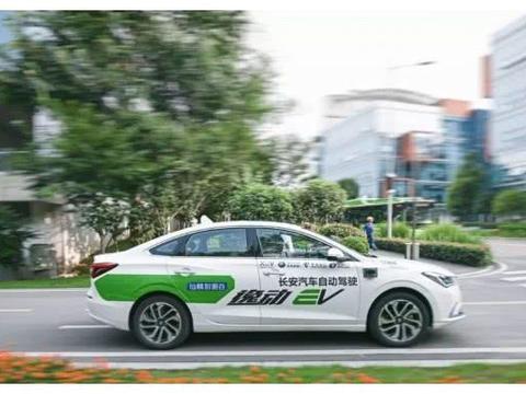 长安汽车L4自动驾驶三年后问世