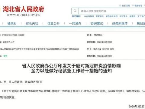 """省考扩招20%!又一联考省份""""官宣""""!"""