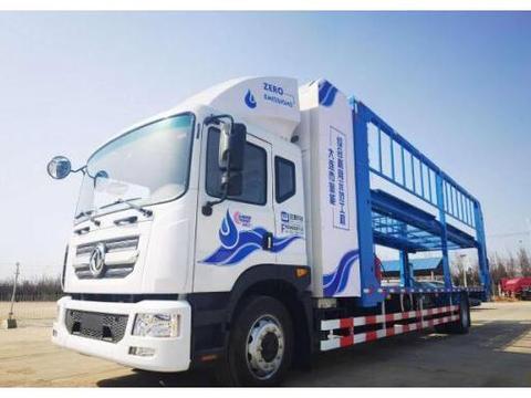 世界首款燃料电池重型轿车运输车在连路试