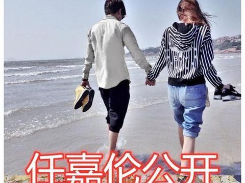 有种甜蜜叫公开恋情的照片,任嘉伦清新,赵丽颖真直接!