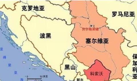 俄罗斯与塞尔维亚之间关系为何这么密切?普京:多亏美国帮忙