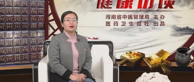 【健康访谈】 郭留霞:艾灸辅助治疗癌症有讲究