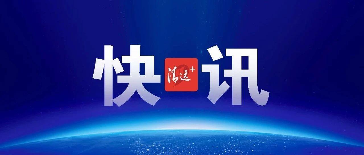 警惕!广东这四个区疫情风险升级!