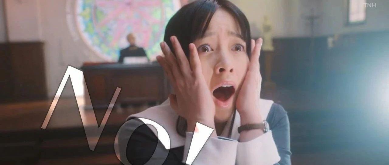 7月能力考不延期!日本后天正式报名,中国大陆的注册报名时间是……?