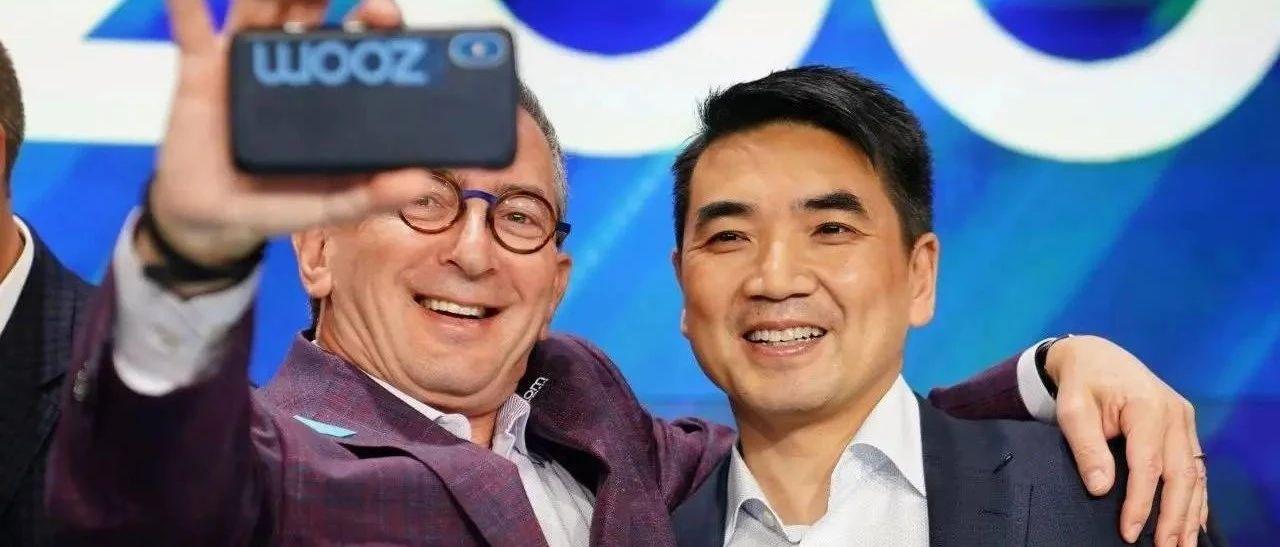 "Zoom承认将用户数据误传中国,被质疑是""一家拥有中国心的美国公司"""