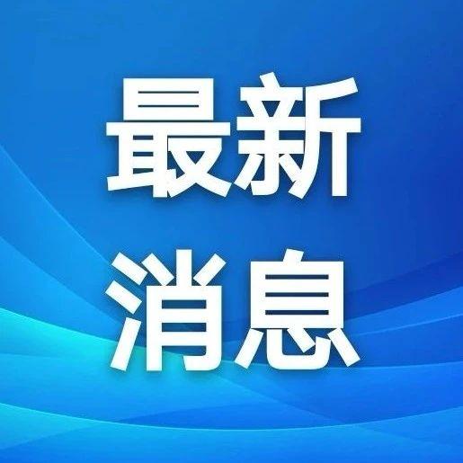 4月8日起,北京地铁9号线、8号线、房山线、亦庄线缩短发车间隔