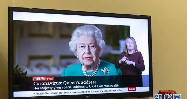 英女王发表特别讲话