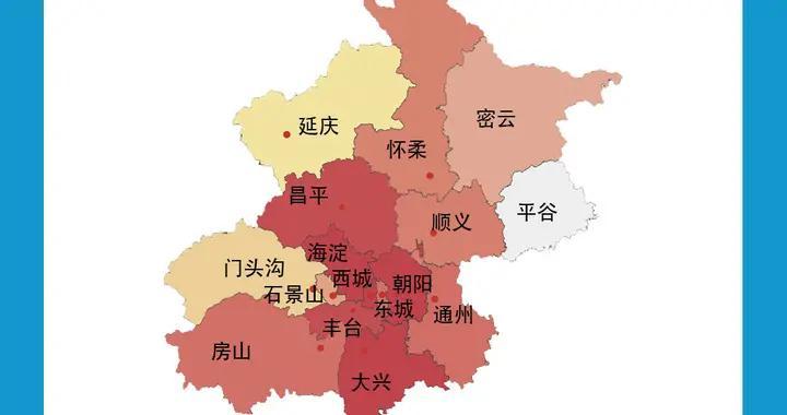 4月6日·北京要闻及抗击肺炎快报