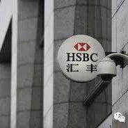 """""""继续留在香港市场"""",汇丰总裁表态气坏英国议员"""