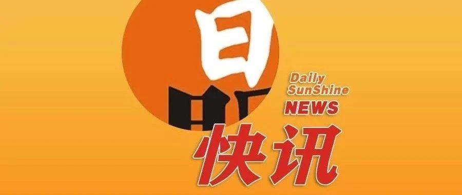 警惕!广东这四个区疫情风险升级,深圳有一个!