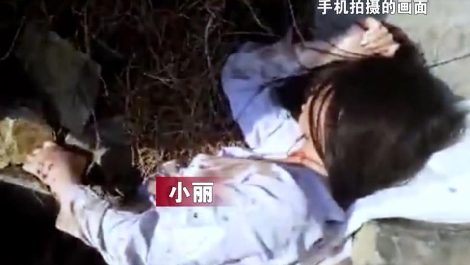 传奇故事:失联女子被困,救援人员赶到时,她浑身是血已经昏迷