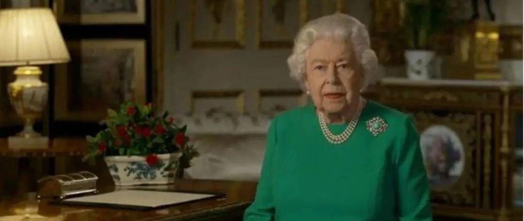 罕见!英国93岁女王发表电视讲话,呼吁全民抗疫!