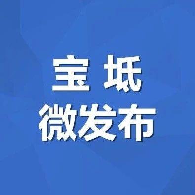 """天津市人民政府办公厅关于成立天津市""""十四五""""规划编制工作领导小组和天津市小洋楼资源综合开发利用领导小组的通知"""