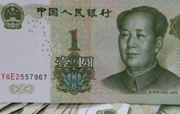 1吨100元纸币和100吨1元纸币,到底谁更值钱?若是你会怎么选?