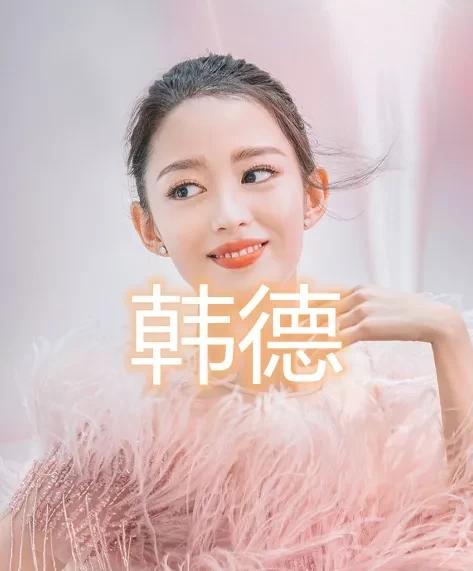 难怪颜值高,原来是混血:杨颖李紫婷没啥,她有着四国混血!