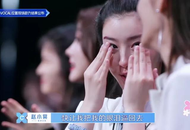 王欣宇声乐组得第一名,众人不服